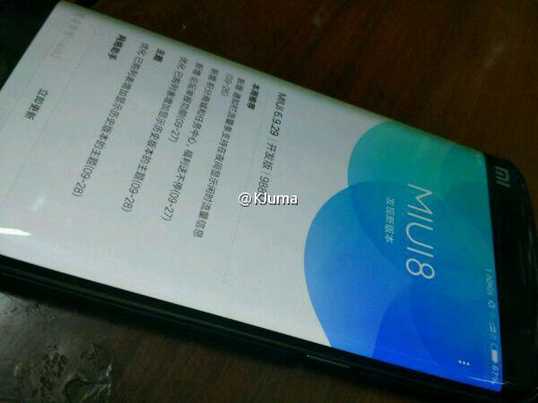 Появилась пара «живых» фото Xiaomi Mi Note 2