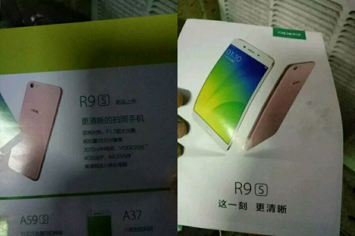 Появились фото новых телефонов Oppo R9S иR9S Plus