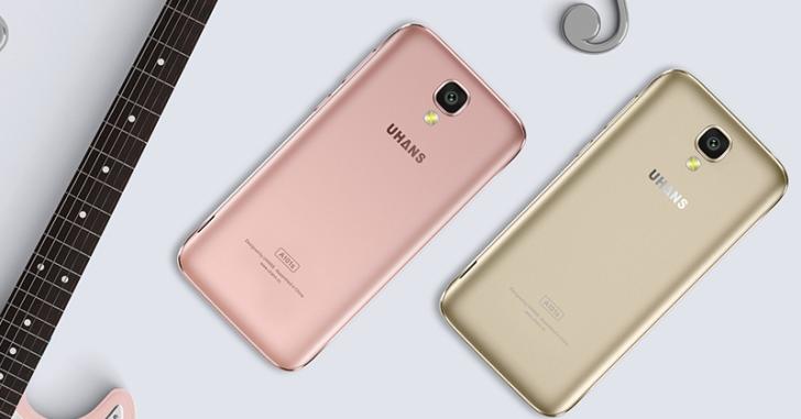 Uhans A101S как частично улучшенная версия смартфона A101