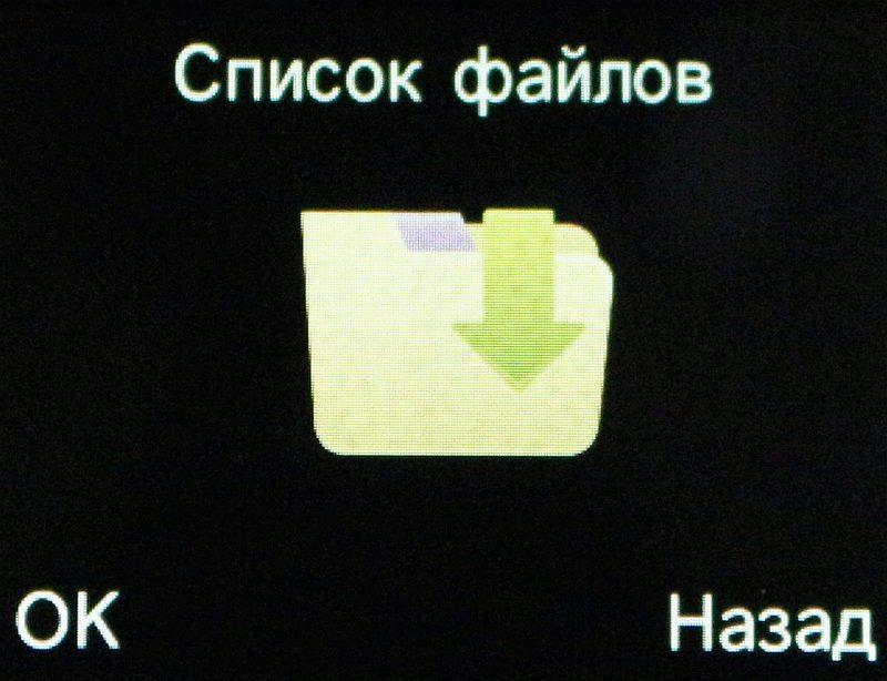 Обзор vkworld crown v телефон как дипломная работа  Обзор vkworld crown v8 телефон как дипломная работа