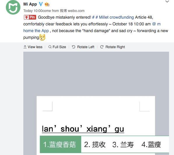 Следующим продуктом Xiaomi может стать клавиатура
