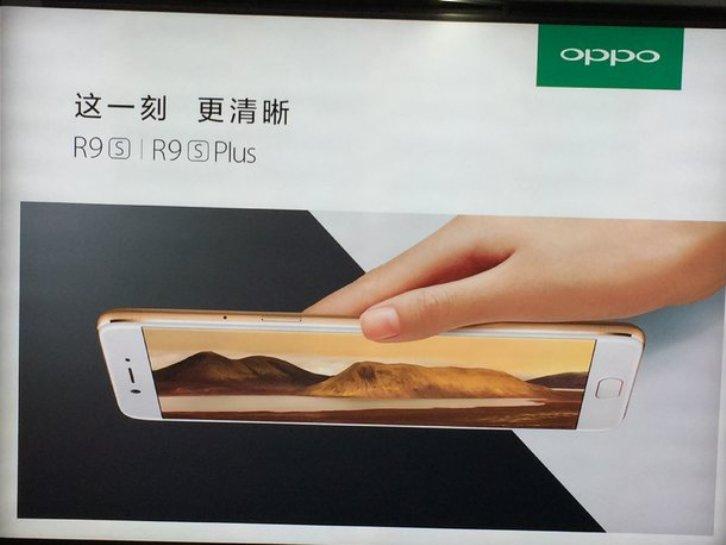 Слухи о фаблете Oppo R9S Plus