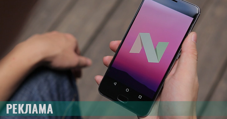 UMi Plus с Android N на видео: система новая, софт старый