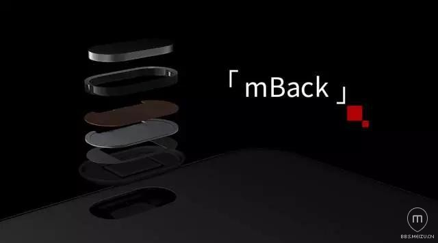 Из-за кнопки mBack Meizu обвиняет конкурентов в нарушении патентных прав