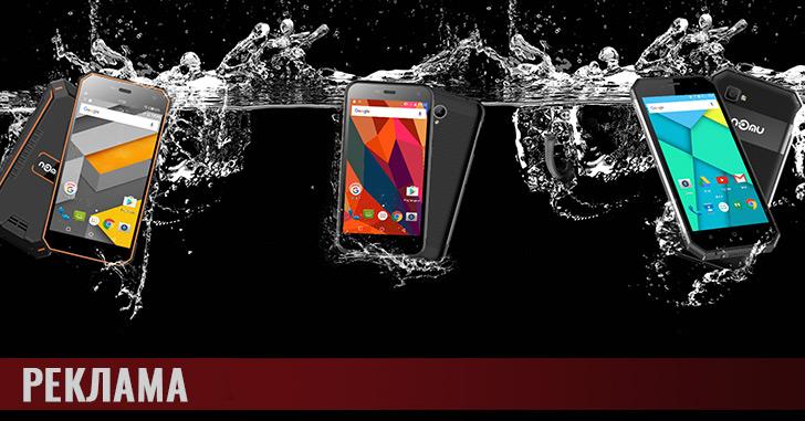 Скидки на предзаказ смартфонов Nomu S10, S20, S30 и розыгрыш призов