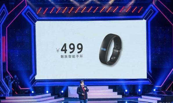 Сегодня могут представить браслет Meizu H1 SmartBand