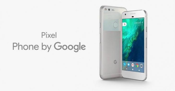Представлены Pixel и Pixel XL от Google