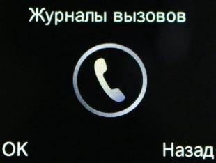 Обзор vkworld crown v8 — телефон как дипломная работа