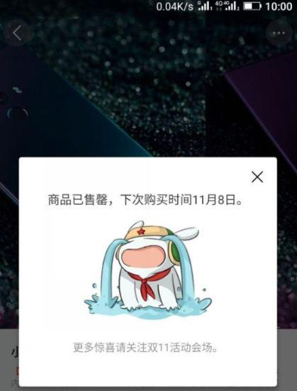 Первая партия Xiaomi Mi Mix продана за 10 секунд
