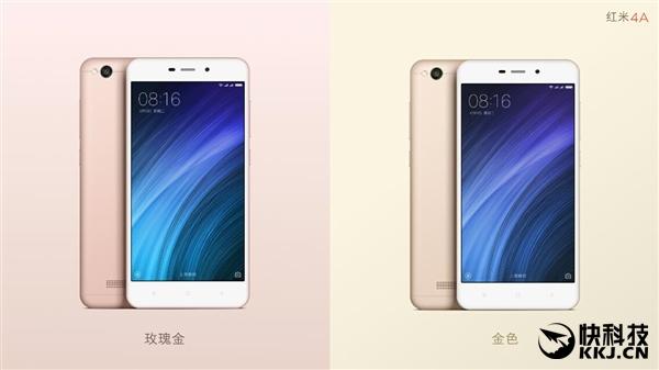 Xiaomi откроет второй завод попроизводству смартфонов вИндии