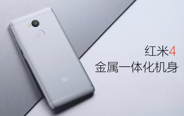Официальные фото Xiaomi Redmi 4