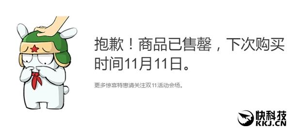 Вторая партия Xiaomi Mi Mix продана за 30 секунд