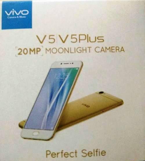 Скоро могут появиться смартфоны Vivo V5 и V5 Plus