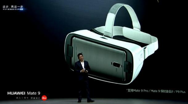 Показано устройство Huawei VR