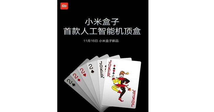 Xiaomi тизерит новый Mi Box