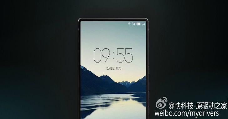 Новые подробности о Meizu Pro 7