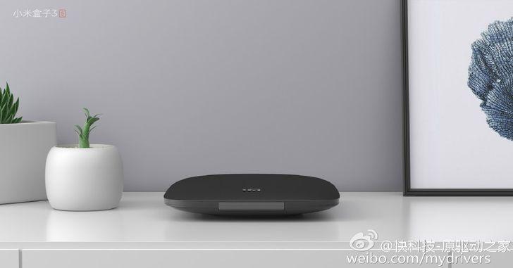 Представлен Xiaomi Mi Box 3s