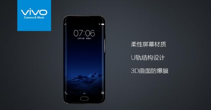 Показан смартфон Vivo Xplay 6