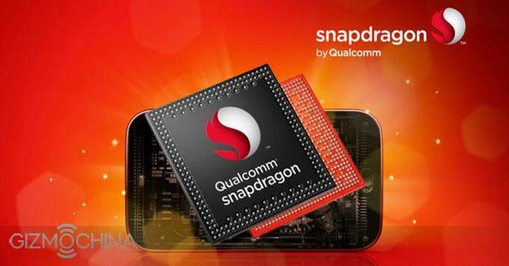 Qualcomm представила флагманский Snapdragon 835