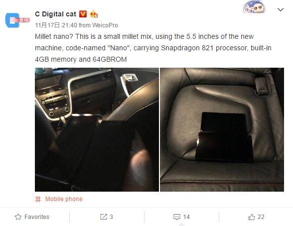 Xiaomi готовит уменьшенный вариант Mi Mix?