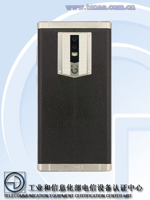 Gionee M2017 проходит сертификацию TENAA