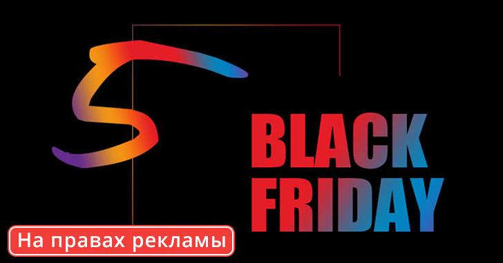 Geeks Planet Store тоже отметится в Черную пятницу