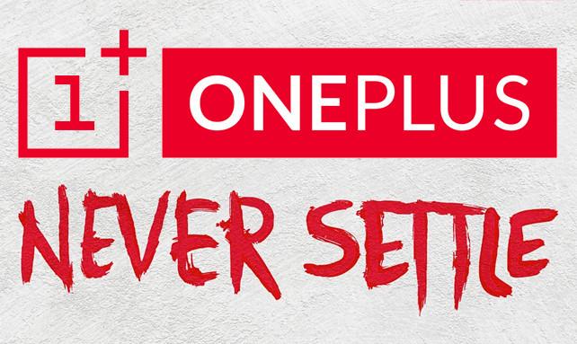 Слухи: OnePlus пропустит OnePlus 4 и сразу выпустит OnePlus 5