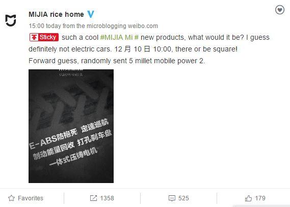Xiaomi представит новый продукт 12 декабря