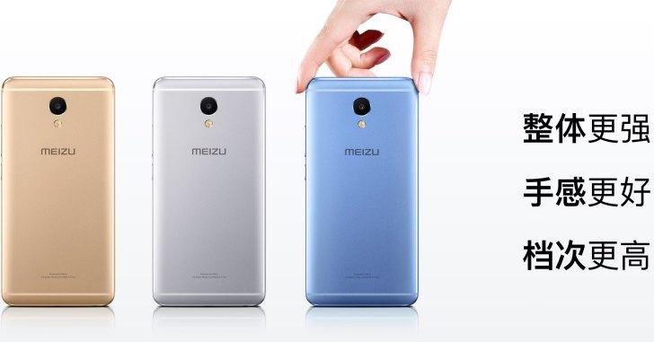 Meizu M5 Note бьет рекорды продаж