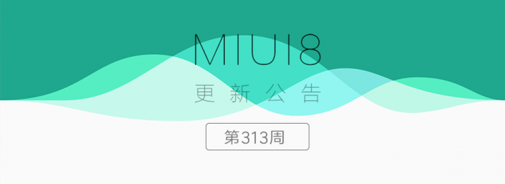 Для Xiaomi Mi5 доступна бета-прошивка на Android Nougat