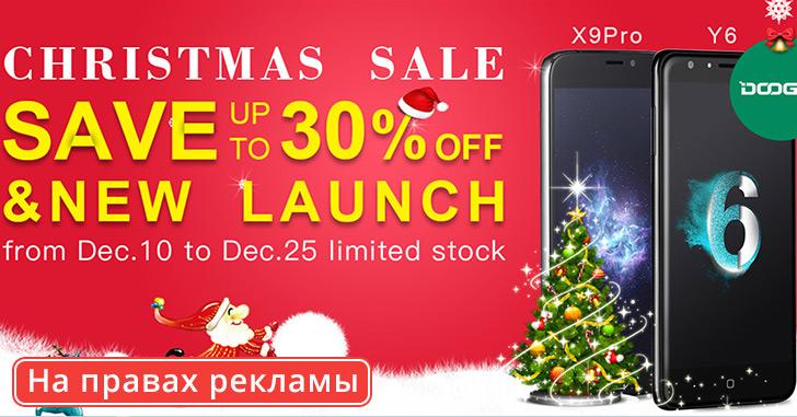 Рождественская распродажа в GeeksPlanet