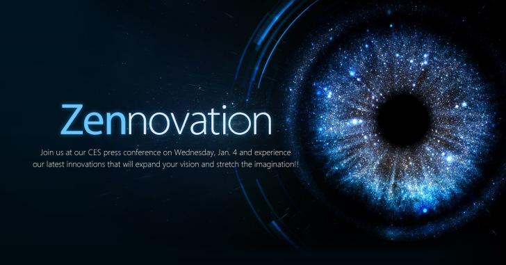 Asus подготовила видеоролик в преддверии CES 2017