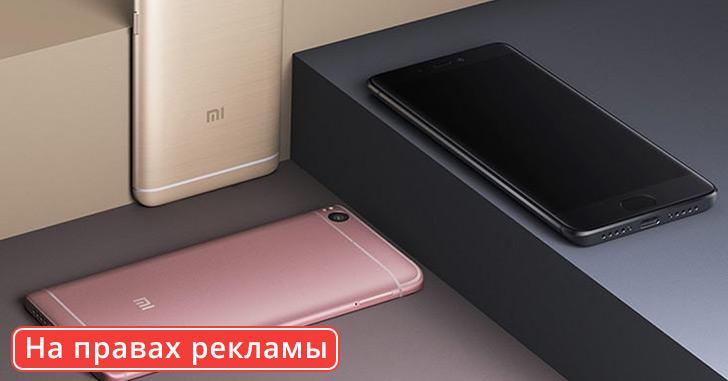 Xiaomi Mi5s и Mi5s Plus: в чем разница?