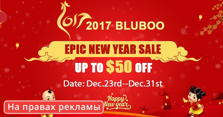 Смартфоны Bluboo по скидке до 50% в Geeks Planet