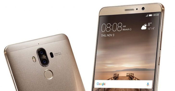 Камера Huawei Mate 9 теперь имеет цифровое увеличение 10Х