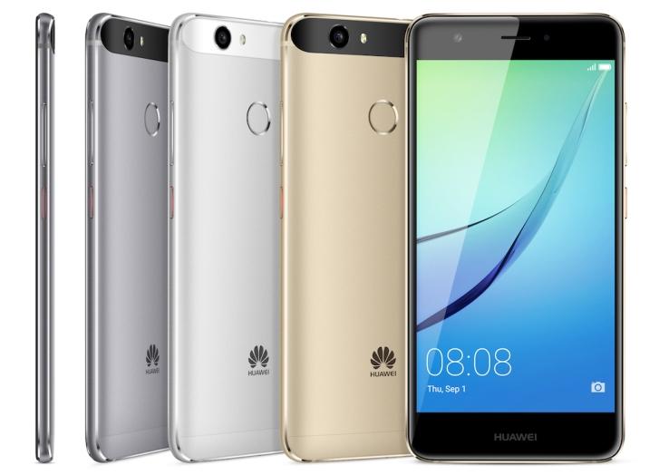 Для Huawei Nova есть бета-версия Android 7