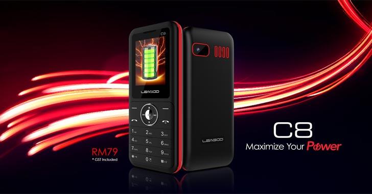 Leagoo представила простенький долгоиграющий телефон Leagoo C8
