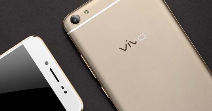Vivo V5 Plus с двойной фронтальной камерой представят 23 января в Индии
