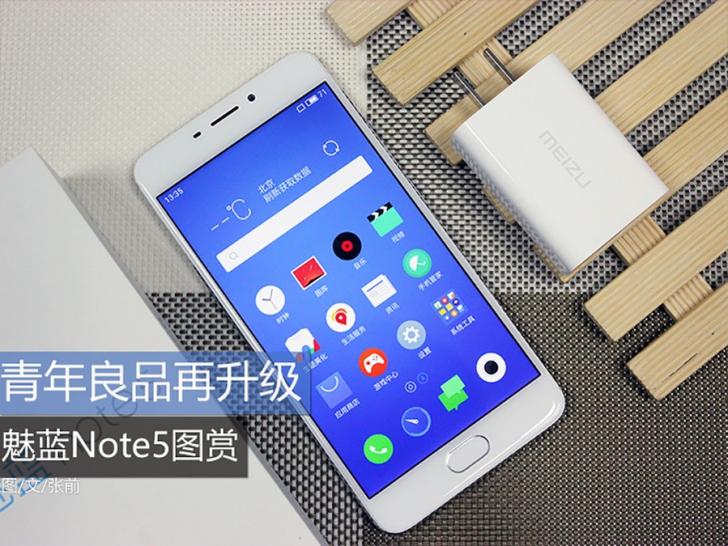 Подробный фотосет Meizu M5 Note