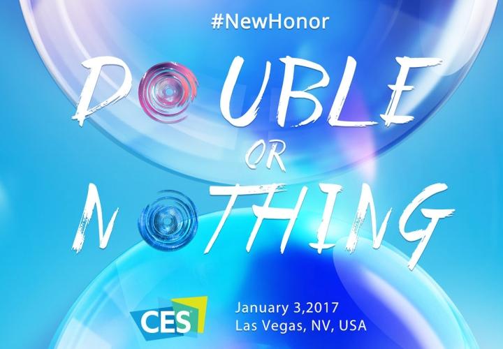 На CES покажут новый смартфон Honor