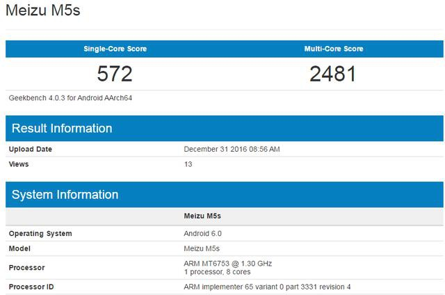 Meizu M5S протестирован в Geekbench
