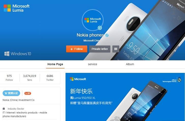 В соцсети Weibo появилась официальная страница смартфонов Nokia