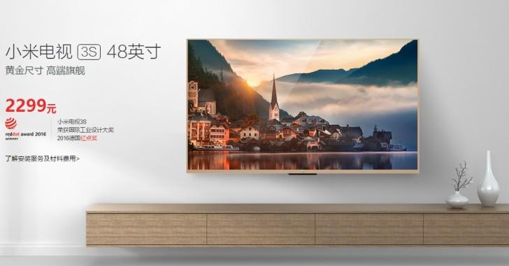 Подорожали некоторые телевизоры Xiaomi