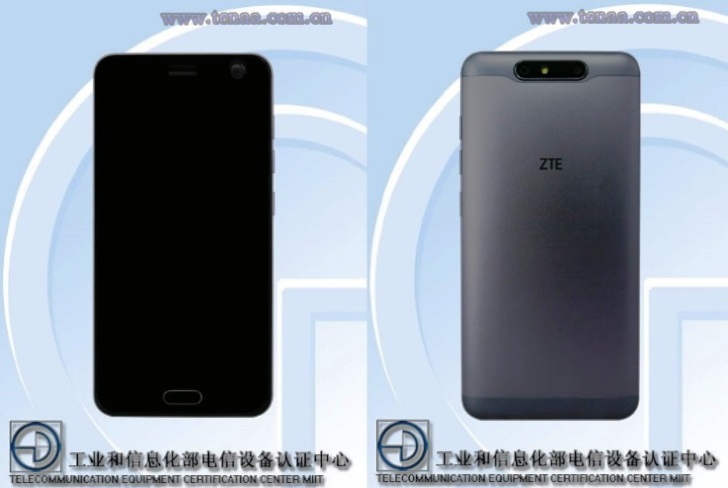 ZTE Blade V8 проходит сертификацию TENAA