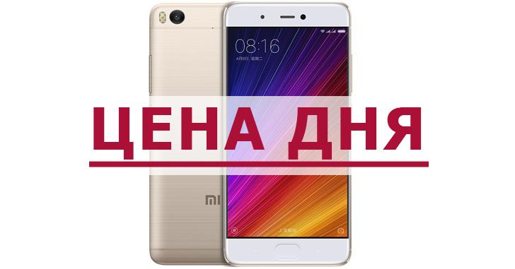 Цена дня: Xiaomi Mi5S с 3/64 ГБ памяти за 269$