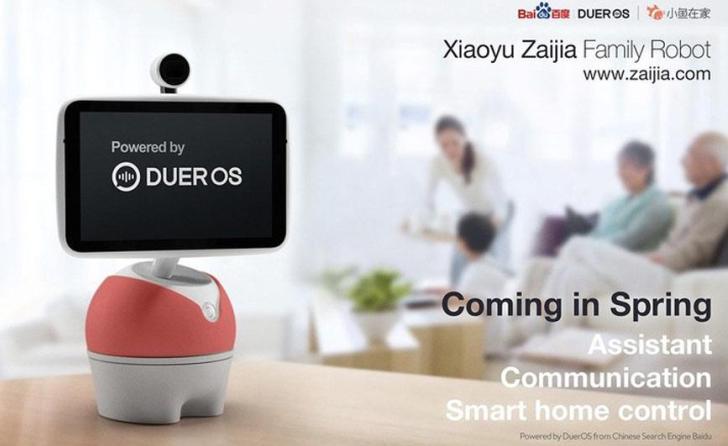 Baidu создала домашнего робота Little Fish