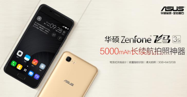 Представлен Asus Zenfone Pegasus 3S с емким аккумулятором