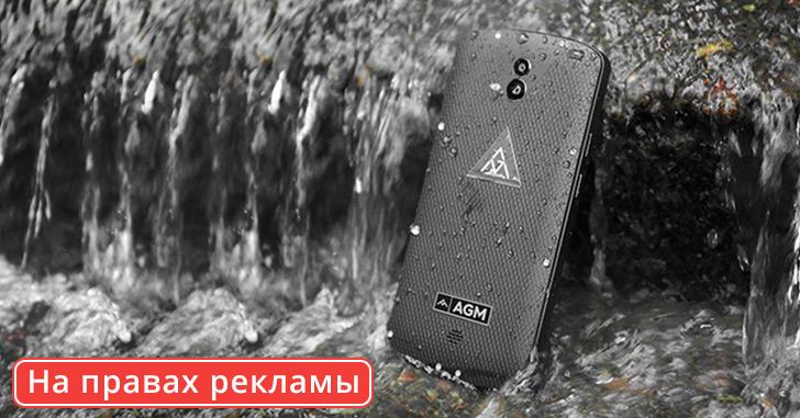 На что способна камера защищенного смартфона AGM X1