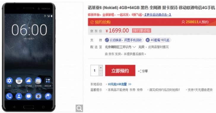 За сутки 250 тысяч человек изъявили желание купить Nokia 6