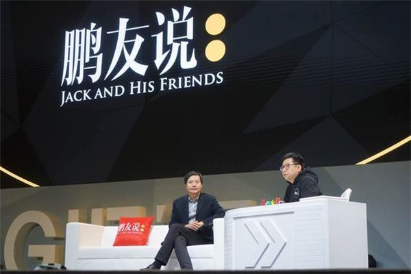 Xiaomi произвела всего около 100 000 единиц Mi Mix